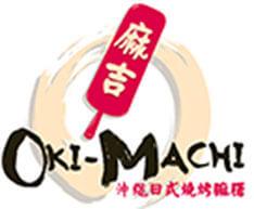 logo cty lam banh okimachi
