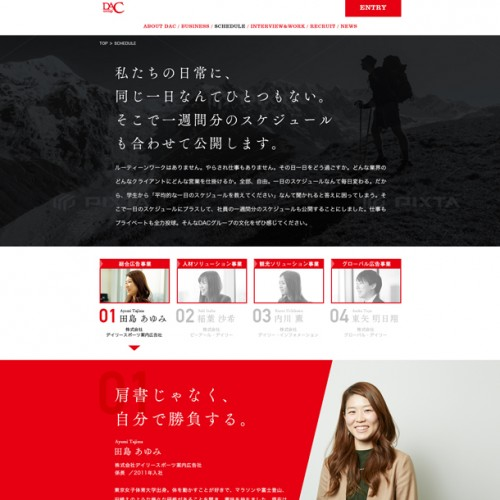 web development dac Japan