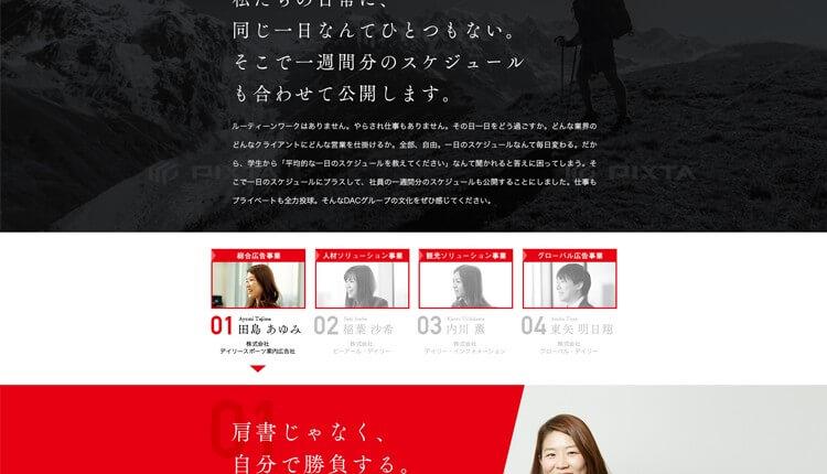 web development dac Japan