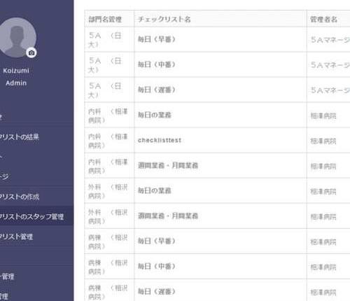 web-app-a-line-japan