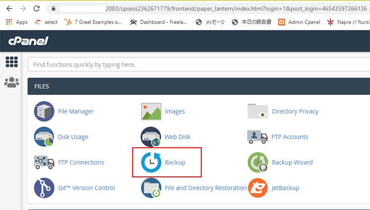 Hướng dẫn backup dữ liệu website trên hosting cpanel